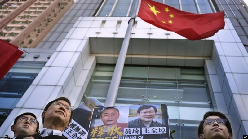 中國將舉辦世界律師大會,國際律師協會等19團體對中國發公開信,呼籲被釋放被監禁維權律師。圖為2019年1月29日香港的一項呼籲釋放人權律師的活動。(資料照,美聯)