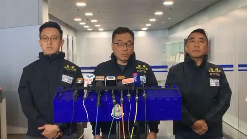 香港警方稱接獲情報指,有「激進集團」會在今日遊行時使用槍械製造混亂。(擷取自「香港警察 Hong Kong Police」Facebook粉絲專頁)