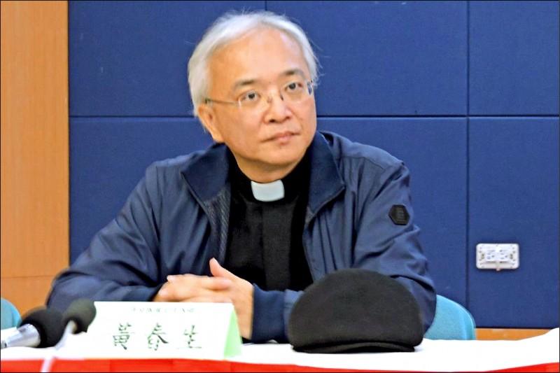 台北濟南基督長老教會牧師黃春生表示,已協助眾多香港示威者暫居台灣。(取自網路)