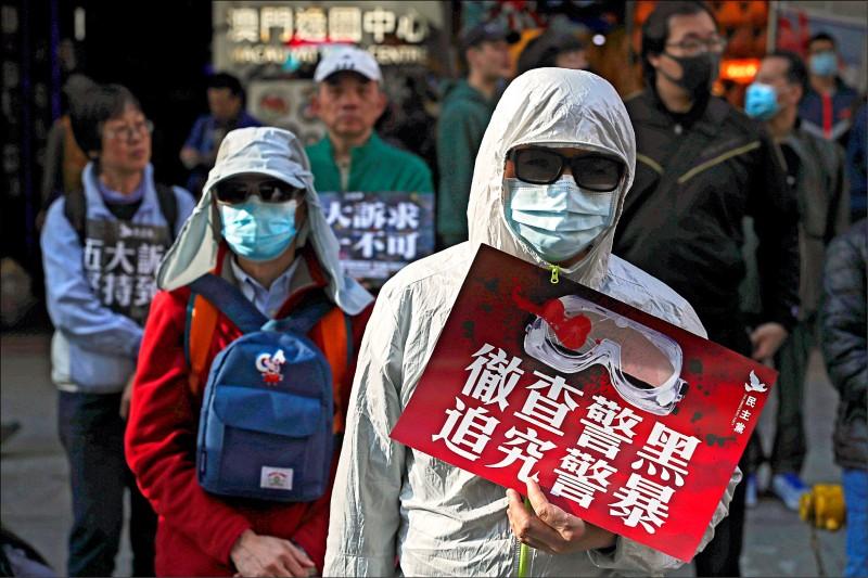 香港婦女團體「關注婦女性暴力協會」主席霍婉紅八日表示,根據該協會八月二十一日至九月三十日所做有關「反送中」運動期間性暴力經驗的問卷調查,有六十七名受訪者指稱,曾遭性暴力或性騷擾,其中十一人更稱曾受到至少五次性暴力。(美聯社)