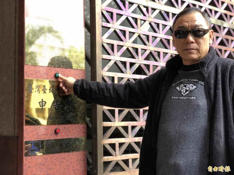 趙安華今早向北檢告發楊蕙如等人辦網賽涉偽造文書。(記者錢利忠攝)