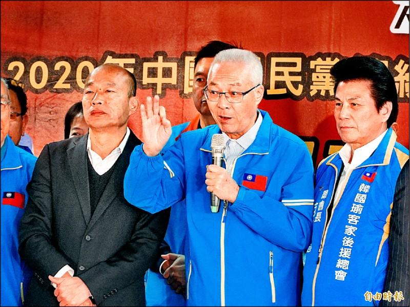 對於國民黨立委陳宜民推擠女警爭議,國民黨主席吳敦義表示,過程中因手腳碰觸把帽子弄掉,這是小意外。(記者賴筱桐攝)