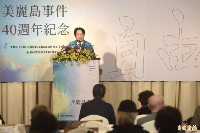美麗島40週年 賴清德:團結在一起 不讓不幸在台灣再發生