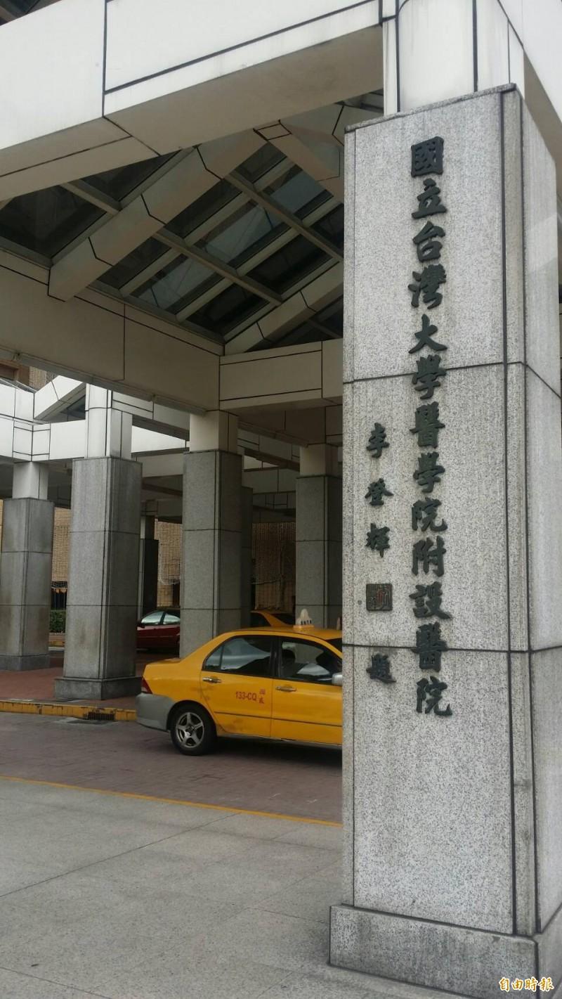台大醫院表示,會再檢討作業,並向所有受影響的民眾致歉。(記者林惠琴攝)