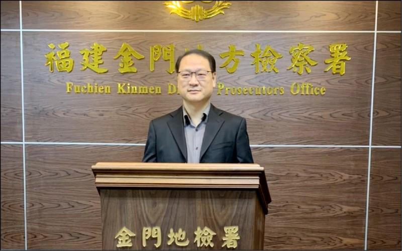 金門地檢署四日起訴的中國紅色統一黨涉違反總統副總統選罷法之行賄罪一案,是全國首宗收購總統候選人連署書的案件。(資料照)