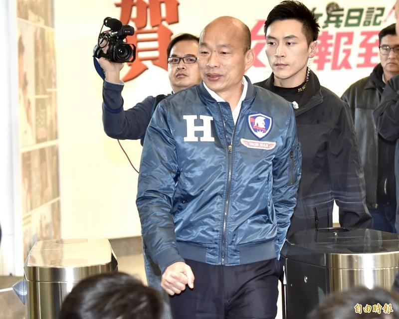 國民黨總統候選人韓國瑜陣營9日召開記者會,稱網路有抹黃韓國瑜的照片,原先要赴警察報案,但事後又宣稱製圖者已自首,因此暫不報案提告。(資料照)