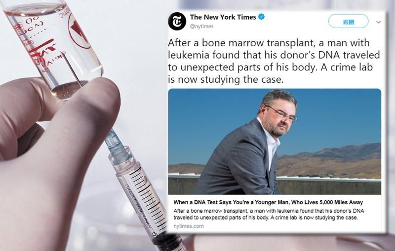 內華達州一名男子在接受骨髓移植後,發現血液中竟然開始出現捐贈者的DNA。(情境照/nytimes@Twitter)