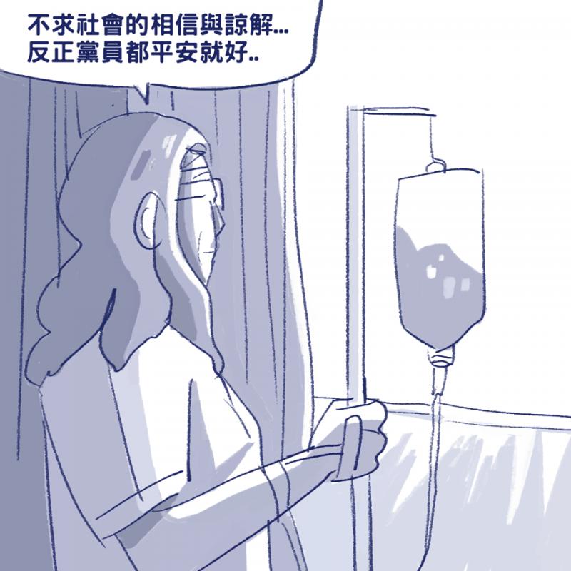 立委陳玉珍因手遭夾傷被送往台大醫院、躺在重症病患區,引發外界質疑「演很大」,有插畫家「土豆 Toodle」對此進行創作,稱陳右手其實被寄生了一隻寄生獸,當天是為了保護大家,才會昏迷送醫。(圖由「土豆 Toodle」授權提供)