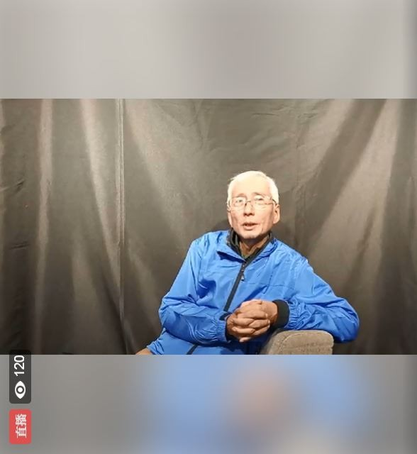 同志運動先驅祁家威今晚在臉書直播,公開呼籲總統票投3號蔡英文。(圖擷取自臉書_祁家威)