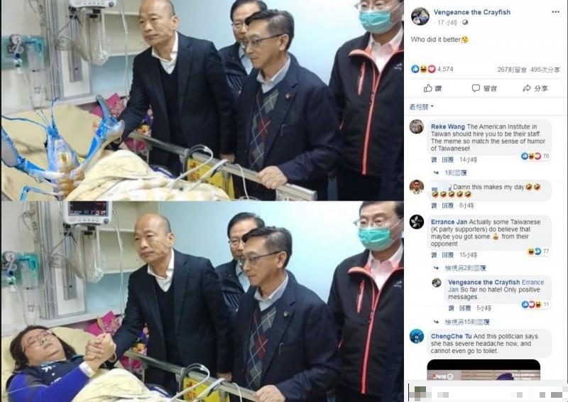 海莉分享網友惡搞陳玉珍與小藍蝦的P圖,表示她相當喜歡。(擷取自「Vengeance the Crayfish」)