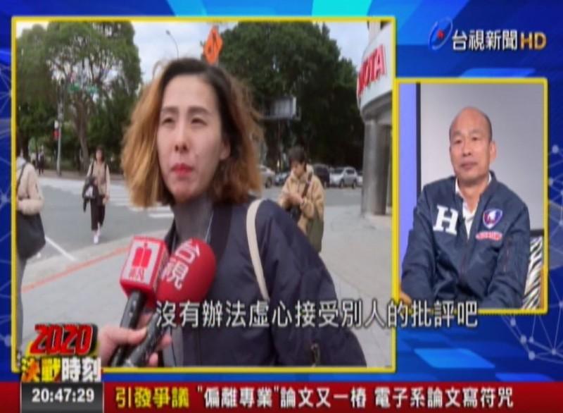 韓國瑜在節目上觀看街頭訪問年輕人怎麼看自己的影片,結果沒想到影片中年輕人不停嫌棄,讓韓國瑜看影片的表情越來越尷尬,相當微妙。(圖擷取自台視新聞)