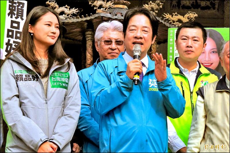 民進黨副總統候選人賴清德(左二)昨天說,二○二○年的選舉非常重要,就是要確保台灣不變成第二個香港,要確保台灣能繼續實施民主。(記者俞肇福攝)