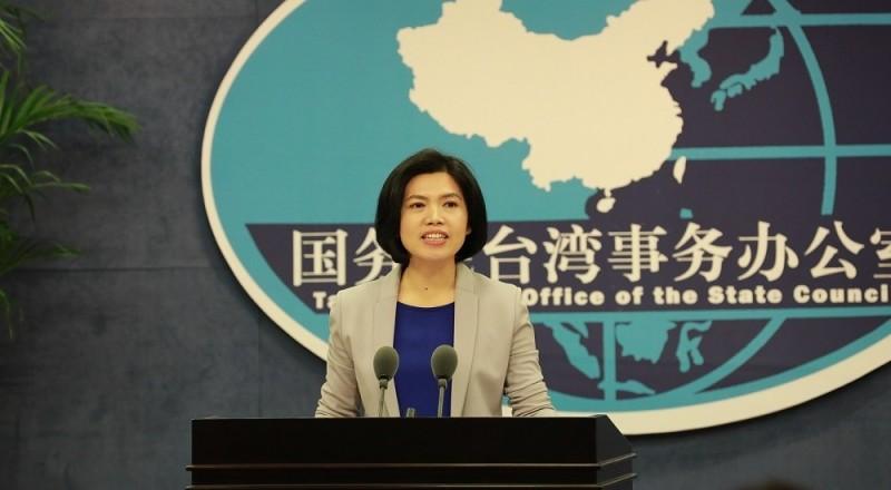 立法院將於12月31日的院會處理「反滲透法草案」等案。對此,中國國台辦發言人朱鳳蓮今天在記者會上稱,「政治操弄、煽動兩岸敵意、限縮打壓兩岸正常交流交往」。(圖取自網路)