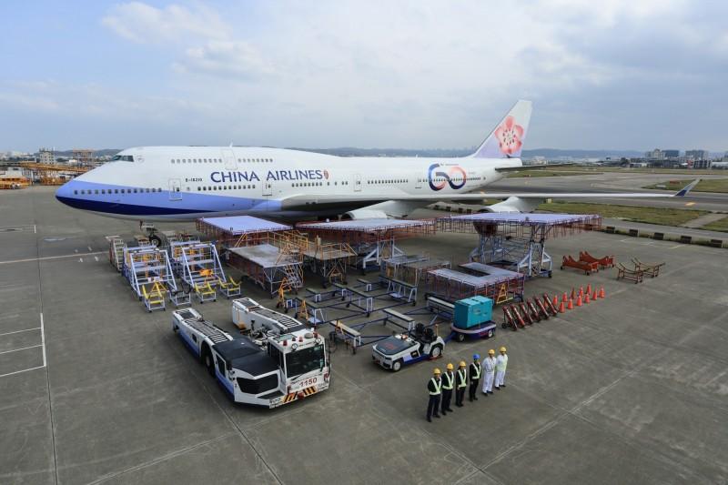華航今天表示將招募100多名機師,預計在北、中、南展開說明會。(華航提供)