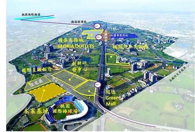 「桃園會展中心」位於機場捷運A19站旁,圖黃色區塊為中心基地現況。 (桃園市政府經濟發展局提供)