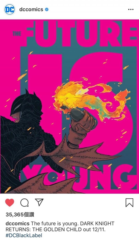 美國漫畫公司「DC」日前PO出一張蝙蝠俠角色手持汽油彈的圖片,在受到中國網友砲轟後下架,引起爭議。圖為截圖資料。(擷取自PTT)