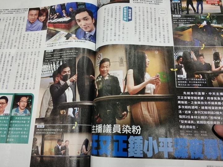 11月28日凌晨3時,鍾小平扶著喝醉酒的戴錫欽走出台北市某KTV,搭乘計程車離開,不久鍾小平又回到KTV,相隔約半小時後,他與王又正同時現身大廳。(圖翻攝自《鏡週刊》)