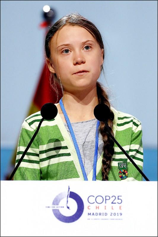 童貝里十一日在西班牙馬德里舉行的聯合國氣候變遷會議上,指控富國逃避減碳承諾。(歐新社)