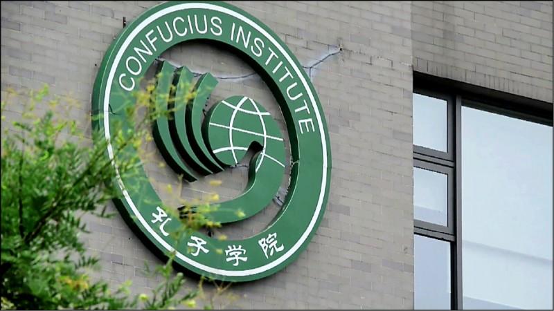 比利時荷語布魯塞爾自由大學(VUB)證實,明年六月後,將關閉中國官方資助的孔子學院。(取自網路)