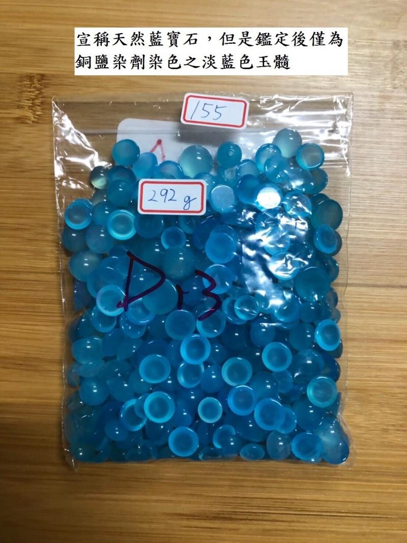 警方陸續搜索6家珠寶商,發現魚目混珠的藍寶及紅寶石。(記者許國楨翻攝)