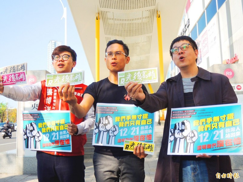 Wecare Kaohsiung founder Aaron Yin, right, holds a poster yesterday in the city urging people to participate in the group's march on Dec. 21 to recall Kaohsiung Mayor Han Kuo-yu. Photo: Wang Jung-hsiang, Taipei Times