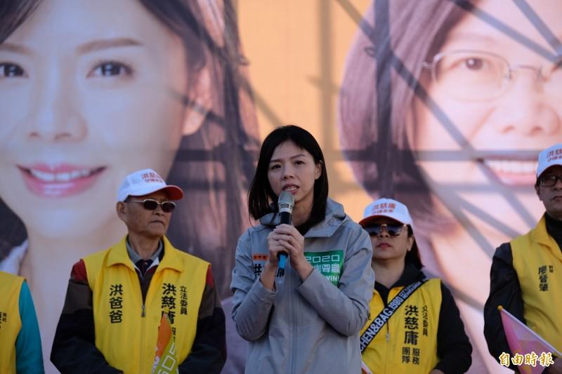 台中市立委參選人洪慈庸對惡意抹黑正式提告。(資料照)