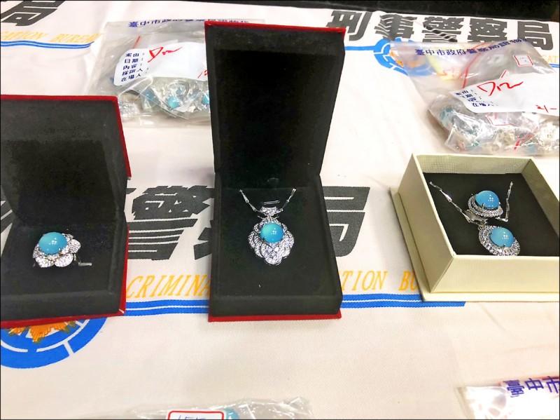 警方陸續搜索6家珠寶商。(記者許國楨翻攝)