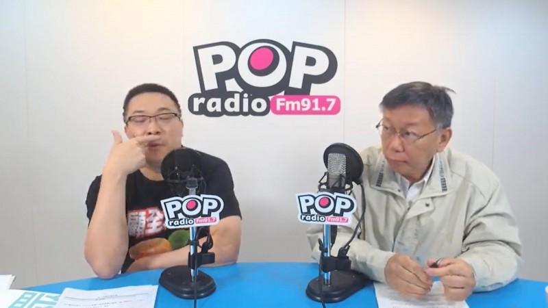 台北市長柯文哲(右)接受廣播節目主持人朱學恆專訪。(記者蔡亞樺翻攝廣播專訪直播畫面)