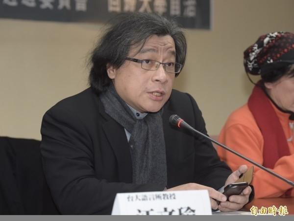 中研院台史所副研究員吳叡人。(資料照)