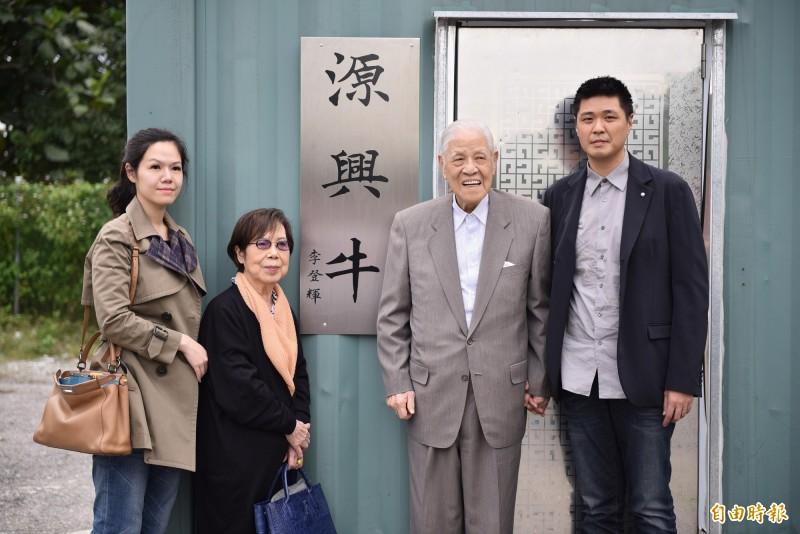 李登輝前總統(右二)再當阿祖,孫女李坤儀(左一)及孫女婿趙贊凱(右一)生下第二胎。(資料照)