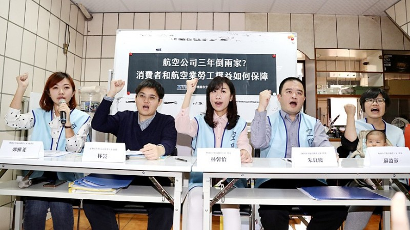 From left, Taoyuan Flight Attendants' Union secretary-general Cheng Ya-ling, Far Eastern Air Transport Union Consultant Lin Yun, Taoyuan Flight Attendants' Union board directors Lin Hsin-yi, Chu Liang-chun, and Su Ying-jung raise their fists during a news conference in Taipei yesterday.  Photo: CNA