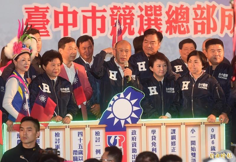 國民黨總統候選人韓國瑜出席台中市競選總部成立大會。(記者廖耀東攝)