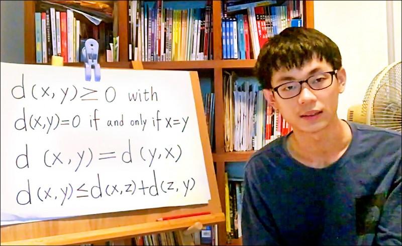 自學生張同學患有選擇性緘默症,在數學方面有極高天賦,今年獲清大拾穗計畫錄取。(清大提供)