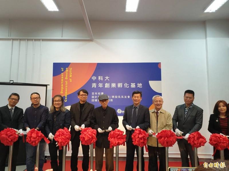 中科大青創基地開幕 打造創意、創業場域-中科大青年創業基地 C-CUBE