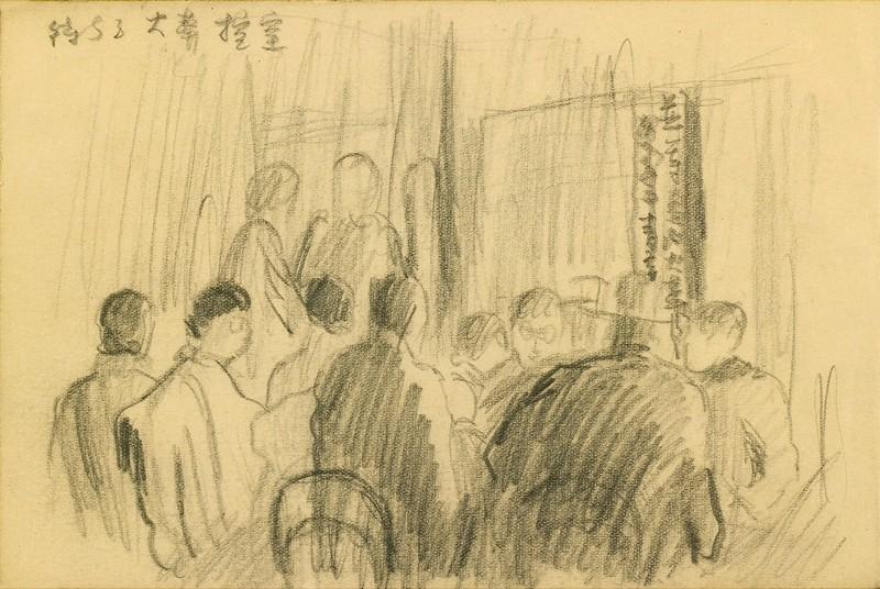 A sketch of Huang Tu-shui's funeral by Lee Mei-shu. Photo courtesy of Lee Mei-shu Memorial Gallery