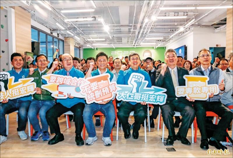 民進黨新竹市立委候選人鄭宏輝昨天發表「國家科技政策」,獲副總統陳建仁背書力挺。(記者洪美秀攝)