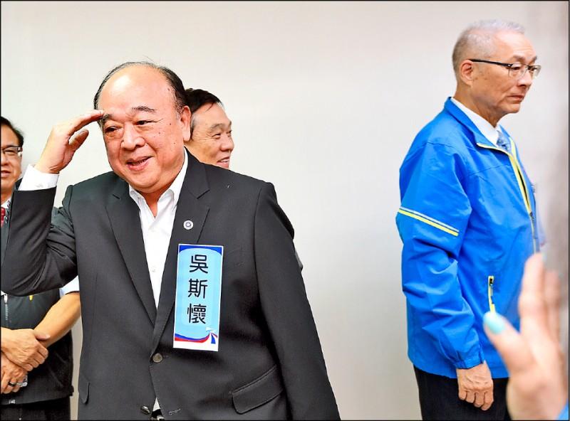 國民黨提名不分區立委吳斯懷。(資枓照)