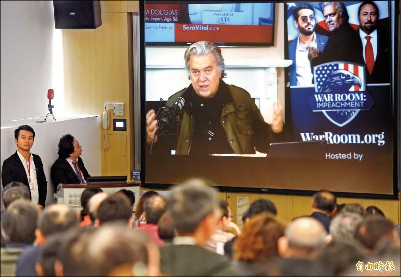 美國白宮前首席策略長班農昨透過視訊參與「強化日本與台灣策略夥伴關係」論壇。班農表示,中共政權已成為全世界最具攻擊性的政黨。(記者簡榮豐攝)