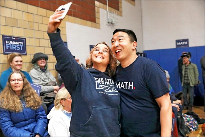 美國總統大選民主黨候選人黨內初選參選者、台裔企業家楊安澤十二日在愛荷華州埃姆斯與支持者自拍合影。(路透)
