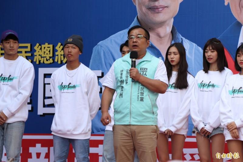 謝俊州帶著「TPP family」舞團一同為國民黨新北市立委候選人陳明義站台。(記者陳心瑜攝)