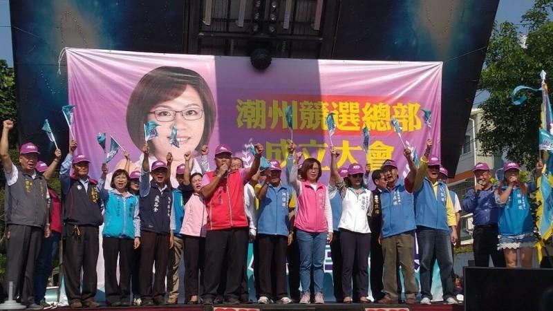 周佳琪的潮州競選總部也在15日成立。(記者陳彥廷翻攝)