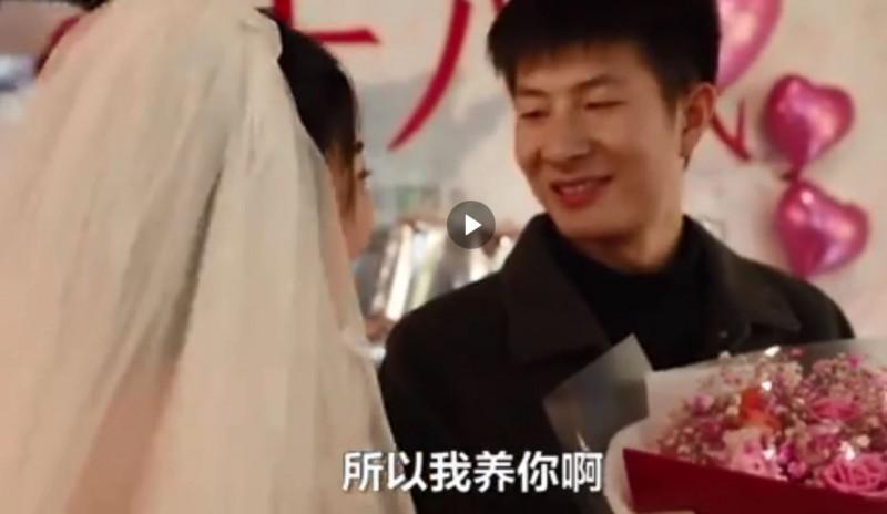 女子求婚男友並表示「我養你」。(圖片擷取自微博)