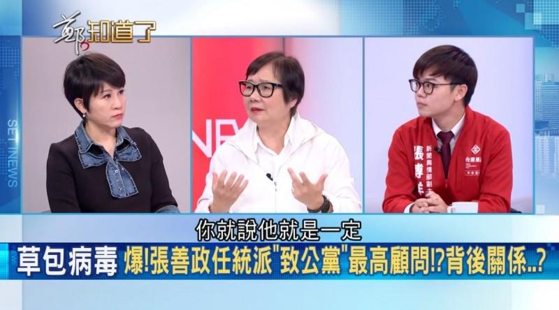 羅淑蕾稱從陳菊和韓一樣也是從台北下去高雄的,張博洋反批「陳菊在這邊10年,韓國瑜有超過10天嗎?」(圖取自三立新聞台)