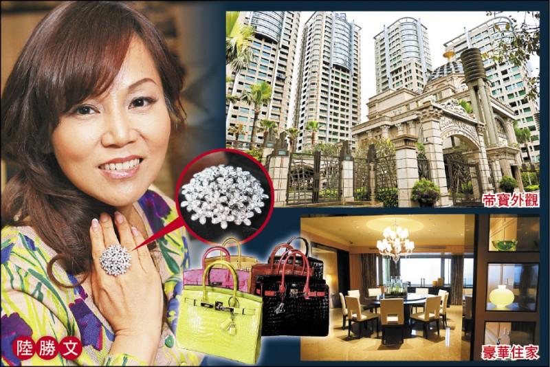 陸勝文曾受訪,在媒體前高調展現千萬珠寶及名牌精品。(資料照)