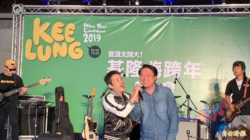林右昌與四分衛一起合唱「水手」,宣傳基隆2020跨年晚會。(記者林欣漢攝)