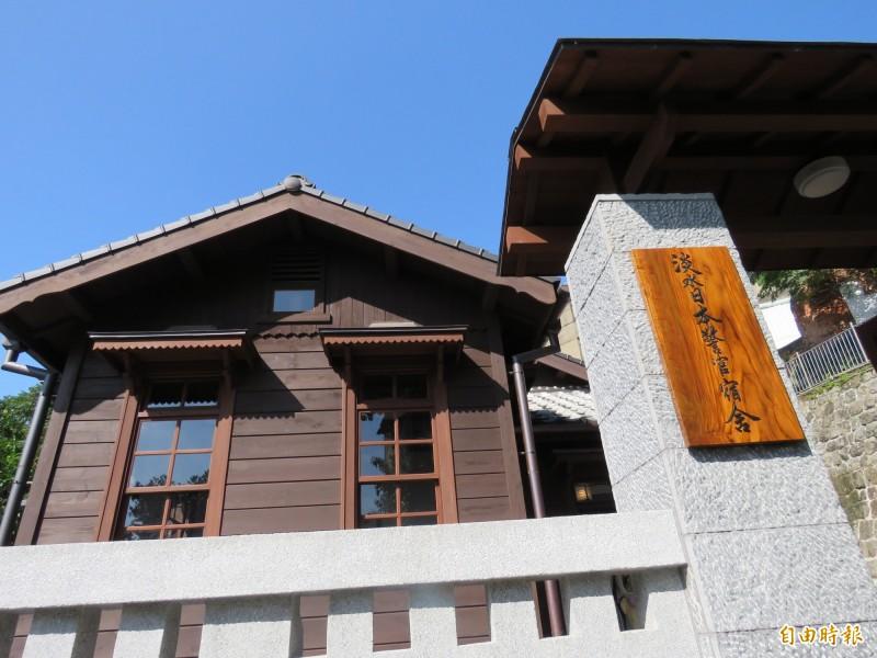 淡水日本警官宿舍位於淡水區中正路12巷5號。(記者陳心瑜攝)