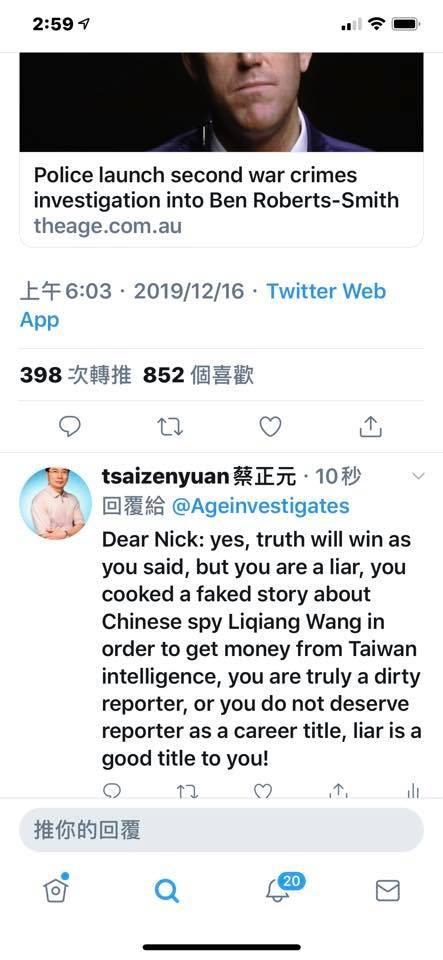 蔡正元今表示,他在在報導王立強案的澳洲記者推特上留言,控訴對方是名騙子。(照片取自蔡正元臉書)