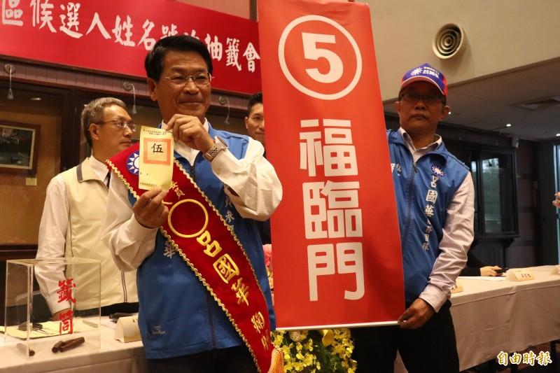 呂國華則抽到5號,他拿出「五福臨門」的吉祥話,並與支持者高喊「2020韓國瑜」與「呂國華give me five!」等口號。(記者林敬倫攝)