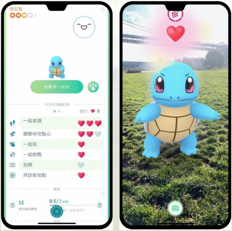夥伴趴趴走新功能將釋出。(取自PokemonGO網站)(記者簡惠茹攝)