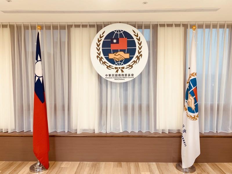 2020年總統暨立委選舉進入倒數計時,僑委會今天表示,此次申請返國投票的僑胞人數為5328人。(僑委會提供)